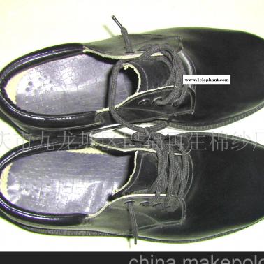 三耐皮鞋,防护鞋
