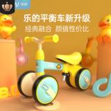 乐的 B.duck小黄鸭平衡车儿童无脚踏学步车1-5岁童车四轮滑行车