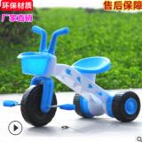 儿童三轮自行车宝宝三轮车幼儿园母婴玩具礼品3轮脚踏车厂家直销