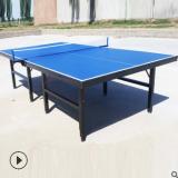 体育用品可折叠比赛乒乓球桌不带轮移动乒乓球室内标准乒乓球桌