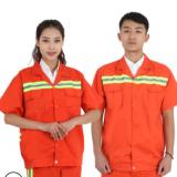 夏季短袖反光条工作服套装桔色环卫服道路施工工地工人劳保工装