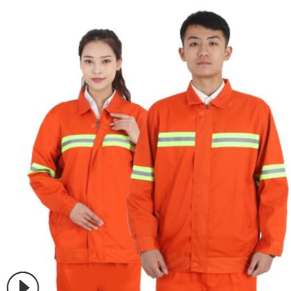 公路养护反光工作服套装 建设工程服橘黄色环卫服环卫工人服装