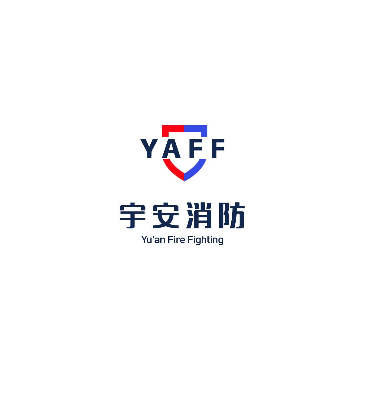 武汉宇安消防安全设备有限公司