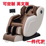 可定制出口英文版太空豪华舱全身多功能全自动电动沙发揉捏按摩椅