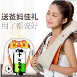 充电按摩器揉捏披肩背腰腹腿部多功能车载家用捶背器颈椎按摩披肩