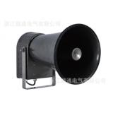 声光报警器BC-30大功率报警器电笛 号角式行车用电子喇叭报警器