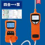 四合一气体检测仪有毒有害可燃氧气一氧化碳硫化氢氨气浓度报警器