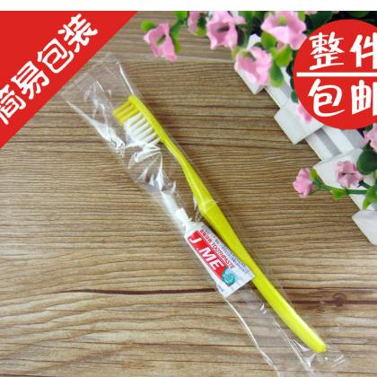 宾馆用品一次性牙具批发 酒店客房牙刷牙膏二合一套装 洗漱用品