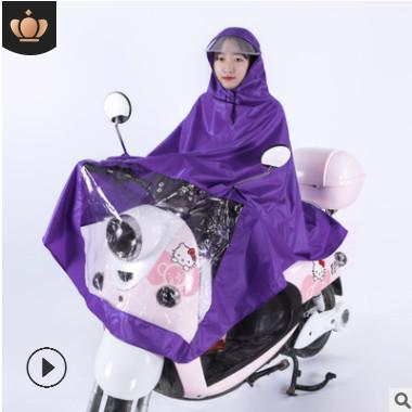 电动车摩托车雨衣成人骑行户外加厚牛津布雨披自行电瓶车雨衣定制