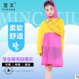 儿童雨衣女童宝宝小孩小学生男童幼儿园雨披中大童背书包潮流雨衣