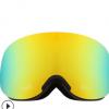 滑雪眼男女登山滑雪防紫外线防强光个性户外防强光防雾防风眼镜