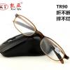 凯亚TR90老花镜小框轻巧超韧清晰镜片老花眼镜5272地摊款