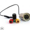 防水摄像机 160度星光级12颗灯可调 2百万CMOS 不锈钢 监控摄像头