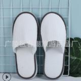 现货酒店宾馆一次性拖鞋民宿拉毛拖鞋防滑珊瑚绒拖鞋厂家定制LOGO