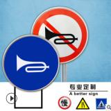 厂家销售工地长方形交通标志牌定制款铝板附着式轮廓反光标指路牌
