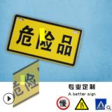 定做交通标志牌导向警戒安全标识道路施工铝板大型告示反光限高牌