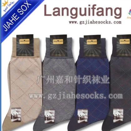 棉春夏款 男士休闲中筒袜子 四季通用 袜子男袜 男袜纯棉广东袜厂