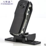 源头厂商MD80无线便携式插卡运动摄相机家用电脑相机监控摄像头
