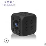 厂家1080P高清便携式红外插卡wifi camera智能家居车载无线摄像头