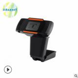 自动对焦高清1080P视频会议摄像头USB免驱直播电脑摄像头现货