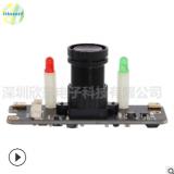 欣豪USB高清直播网络摄像头模组视频会议网课教育安防摄像头