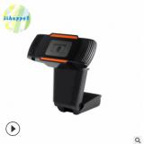 1080P带麦克风会议教学直播网络高清摄像头 免驱动电脑摄像