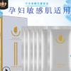 萌米384蚕丝大米面膜孕妇敏感肌补水保湿修护肌肤嫩肌肤 免洗