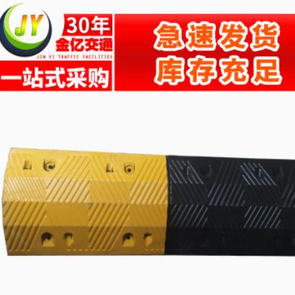 公路橡胶减速带厂家 临沂成品减速带 高强度加厚减速带橡胶道路