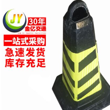 交通设施橡胶反光路锥路障广告雪糕筒交通安全锥 禁止停车牌路锥