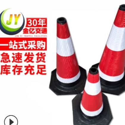 橡胶红白路锥路障定制 安全反光路锥桶加重 雪糕筒定制 圆锥62cm