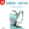 多功能婴儿背带腰凳四季通用儿童单凳前抱式厂家直供一件代发