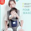 简易外贸款多功能婴儿背带包包背巾抱巾抱婴腰带一件代发
