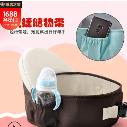 爱诺咪婴儿腰凳宝宝背带抱娃四季通用厂家直供一件代发
