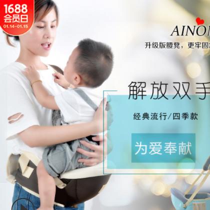 婴儿单肩带腰凳前抱式四季多功能婴儿背带坐凳现货一件代发
