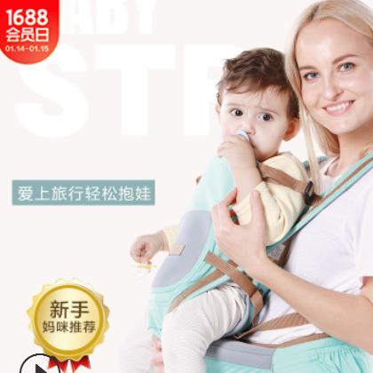 爱诺咪 婴儿双肩背带腰凳 多功能背带四季通用一件代发