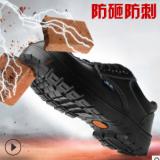 劳保鞋男士钢包头防砸防刺穿轻便防滑耐磨夏季安全鞋防护工作鞋