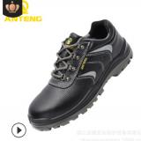 ANTENG/T502安全鞋防砸防刺穿电绝缘防护鞋钢头耐磨透气劳保鞋男