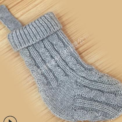 毛线针织圣诞袜 绞花麻花提花装饰挂件多色工艺品圣诞袜 厂家批发