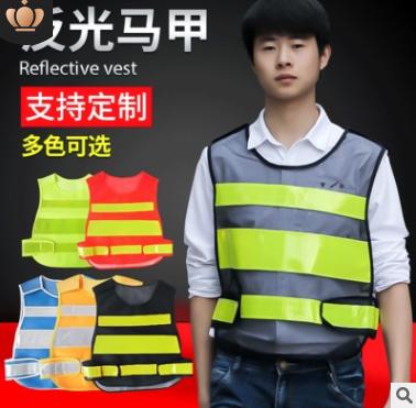 安全防护多口袋反光背心马甲多兜反光衣道路交通执勤汽车反光背心