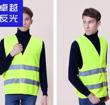 反光衣反光背心儿童安全背心园林环卫道路交通施工防护反光安全服