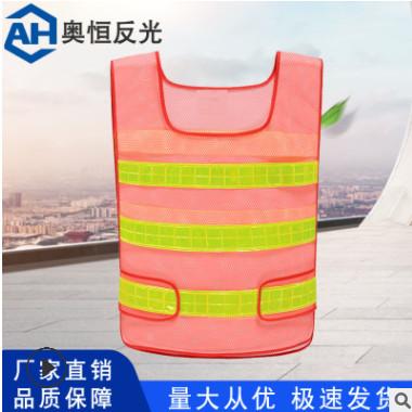 反光背心夜间反光衣厂家批发安全服反光马甲安全背心荧光绿可定制