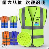 反光衣安全防护多口袋反光背心马甲反光服装道路交通执勤反光背心