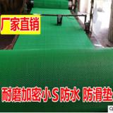 工厂直销PVC垫子防水防滑地垫幼儿园整体浴室走廊S型满铺地毯批发