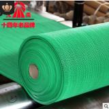 S型镂空网眼防水防滑泳池地垫PVC塑料浴室满铺地毯地垫子厂家批发