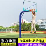 中学体育器材 学校户外地埋式篮球架室外室内圆管成人篮球架 地埋