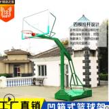 户外成人标准可移动室外凹箱篮球架子中小学室内一个篮球架多少钱