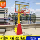 儿童升降篮球架户外移动简易室内小孩投篮家用休闲幼儿园篮球架子