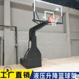 篮球架电动液压 户外 标准室内可移动比赛成人室外手动液压篮球架
