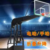 电动液压篮球架标准比赛专用室内高档升降折叠国标手动液压篮球架