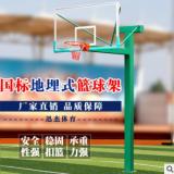 固定式 地埋篮球架成人户外标准比赛方管180学校广场圆管篮球架
